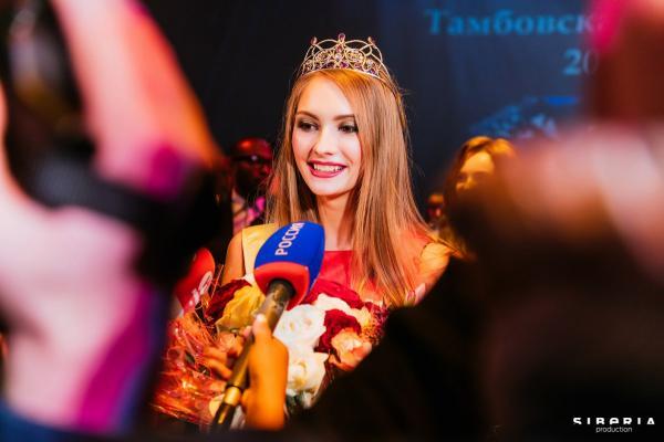 Мисс Тамбовская область 2015